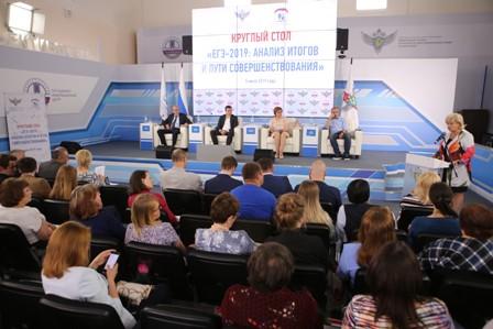 Рособрнадзор и Всероссийское педагогическое собрание обсудили совершенствование ЕГЭ