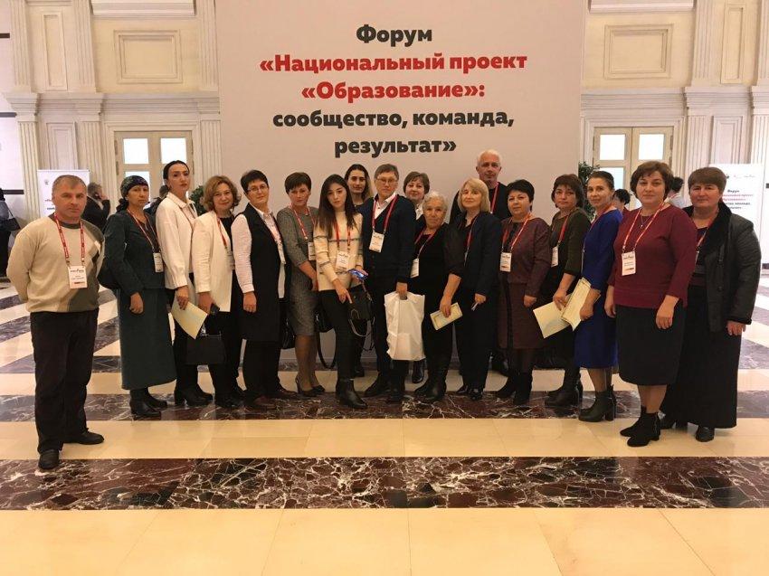 Вести с общероссийского форума